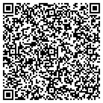 QR-код с контактной информацией организации Электрон-2000