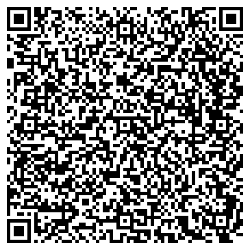 QR-код с контактной информацией организации Салон красоты САКУРА