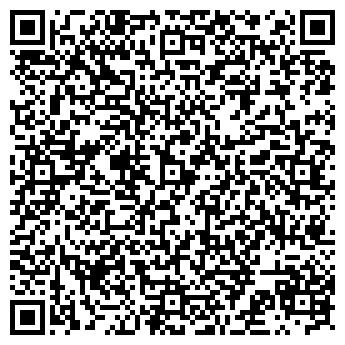 QR-код с контактной информацией организации Лайм