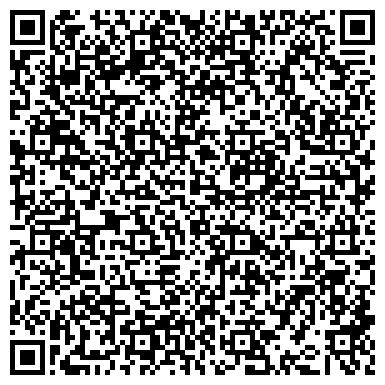 QR-код с контактной информацией организации ДЕТСКАЯ МУЗЫКАЛЬНАЯ ШКОЛА ИМ. А.К. ГЛАЗУНОВА