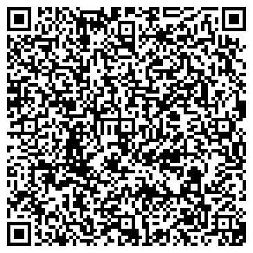 QR-код с контактной информацией организации Модный