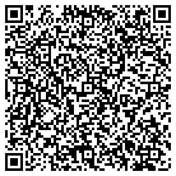 QR-код с контактной информацией организации ООО Сибирский кондитер