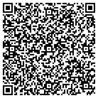QR-код с контактной информацией организации ВЕРИТЕК ДИСТРИБЬЮШН