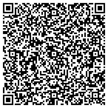 QR-код с контактной информацией организации ООО ТехТрансСервис