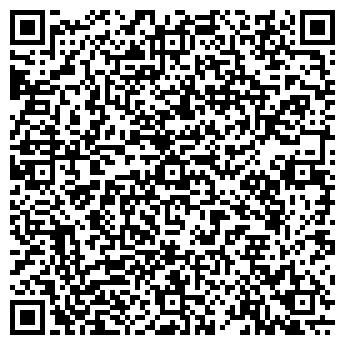 QR-код с контактной информацией организации Косма Про