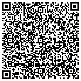 QR-код с контактной информацией организации ДЭК КОРПОРАЦИЯ