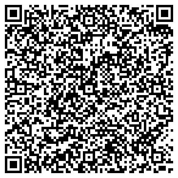 QR-код с контактной информацией организации ООО МТЗ-Сибирь
