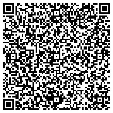 QR-код с контактной информацией организации ООО Сибирский Ангар