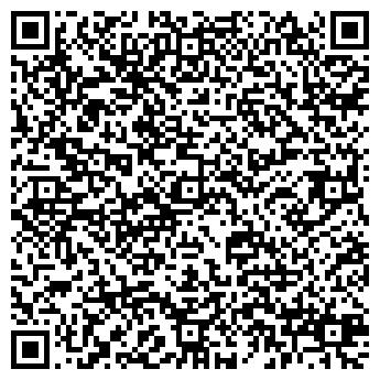 QR-код с контактной информацией организации ИМАГ ГК