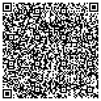 """QR-код с контактной информацией организации ЗАО """"Катрен"""""""