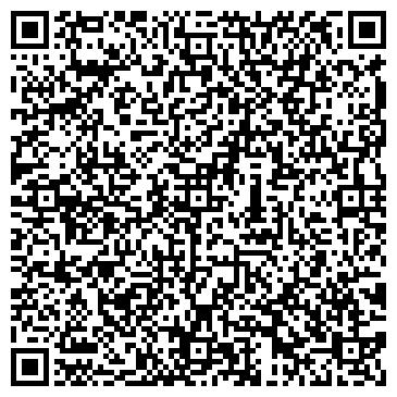 QR-код с контактной информацией организации ООО «КР Пром»