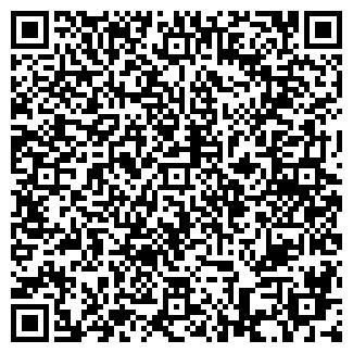 QR-код с контактной информацией организации КЭПИТАЛ