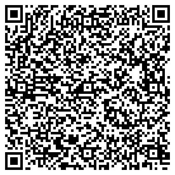 QR-код с контактной информацией организации МОСТЕРМ