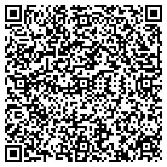 QR-код с контактной информацией организации СЕАН ФИРМА