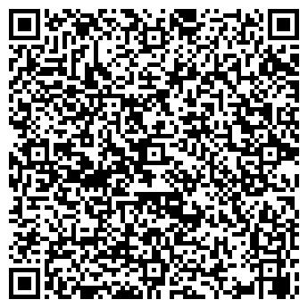 QR-код с контактной информацией организации СПЕКТРУМ ТРИД