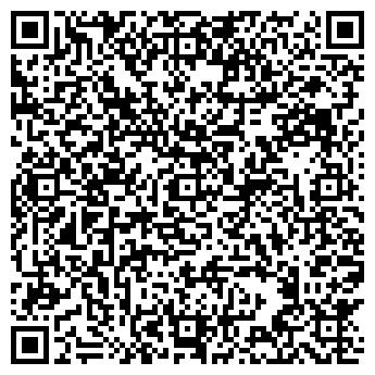 QR-код с контактной информацией организации СПЕЦВИДЕОПРОЕКТ