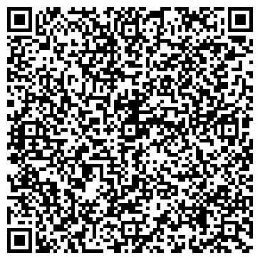 QR-код с контактной информацией организации Белый Клык
