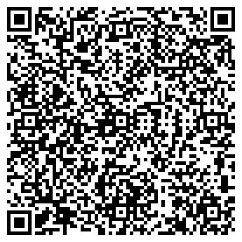 QR-код с контактной информацией организации ТЕЛИНТЕХ