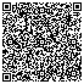 QR-код с контактной информацией организации ТЕПЛОКЛИМАТ ГРУПП