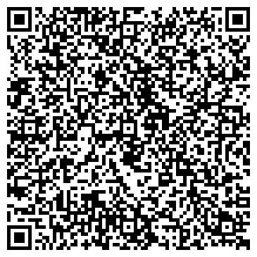 QR-код с контактной информацией организации Киоск по продаже мороженого, Правобережный район