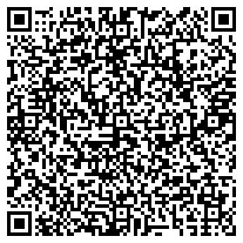 QR-код с контактной информацией организации ЭЛЕКТРОСВЕТ ПТК