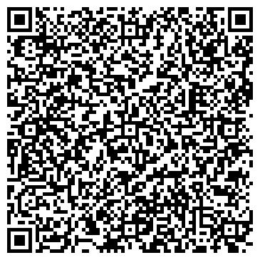 QR-код с контактной информацией организации КАДЕТСКАЯ ШКОЛА № 1780