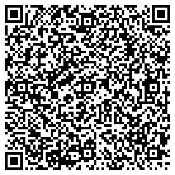 QR-код с контактной информацией организации ВЕНУС