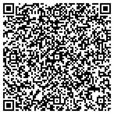 QR-код с контактной информацией организации ИНТЕРНЭШНЛ ЭКСПЕДИШН