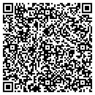 QR-код с контактной информацией организации NOMEN