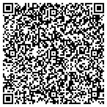 QR-код с контактной информацией организации ТАЁЖНЫЙ