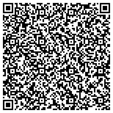 """QR-код с контактной информацией организации """"Трактир Лефортово"""""""
