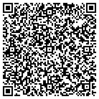 QR-код с контактной информацией организации ШКОЛА № 1967