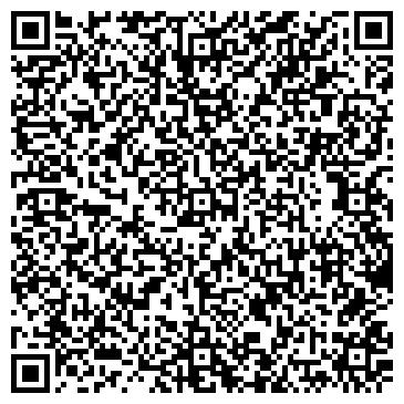 QR-код с контактной информацией организации Light Voyage