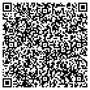 QR-код с контактной информацией организации БРАХМА КУМАРИС