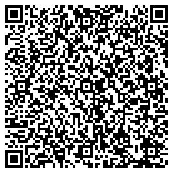 QR-код с контактной информацией организации ENGLISH FIRST МАРЬИНО