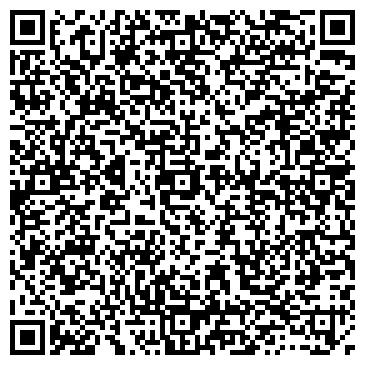 QR-код с контактной информацией организации Simpo.biz