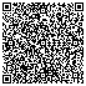 QR-код с контактной информацией организации ФОРС
