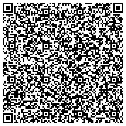 QR-код с контактной информацией организации УПРАВЛЕНИЕ ФЕДЕРАЛЬНОЙ СЛУЖБЫ ГОСУДАРСТВЕННОЙ РЕГИСТРАЦИИ, КАДАСТРА И КАРТОГРАФИИ ПО МОСКВЕ