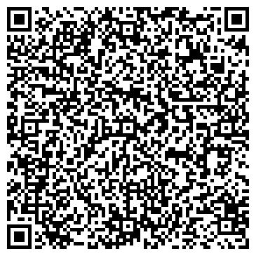 """QR-код с контактной информацией организации ООО """"ТАХО ТРАНСМИШНС"""""""