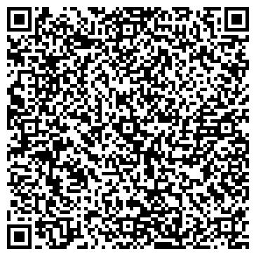 QR-код с контактной информацией организации Шоколадное дерево