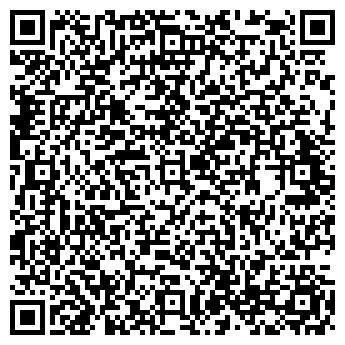 QR-код с контактной информацией организации ИП Демьянов Н.А.