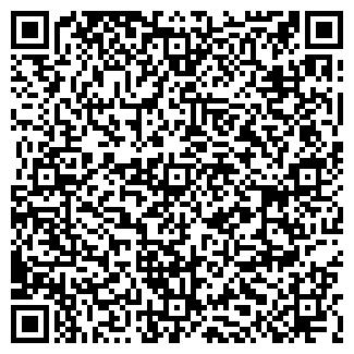 QR-код с контактной информацией организации НАТАЛИЯ