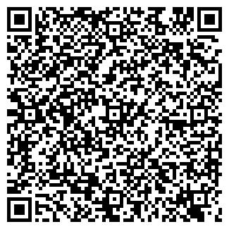 QR-код с контактной информацией организации ПЕЙНТБОЛ