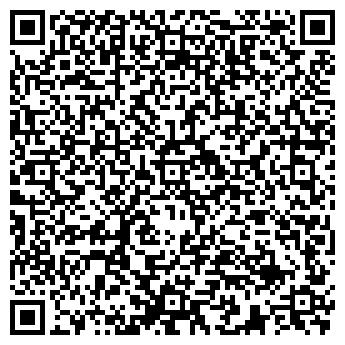QR-код с контактной информацией организации А-Т МОТОРС