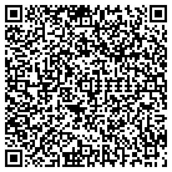 QR-код с контактной информацией организации ВСВ ФИРМА