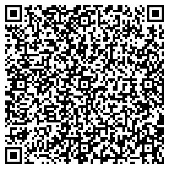 QR-код с контактной информацией организации Царица Роза