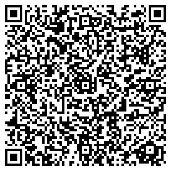 QR-код с контактной информацией организации Цветы в Аэрохолле