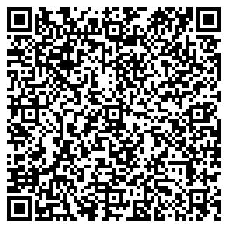 QR-код с контактной информацией организации УВО