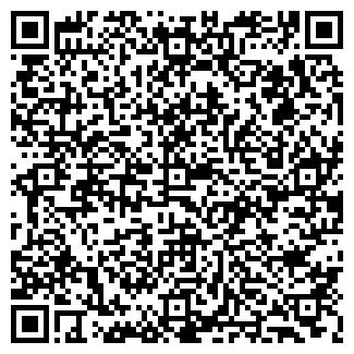 QR-код с контактной информацией организации ЮНИТ