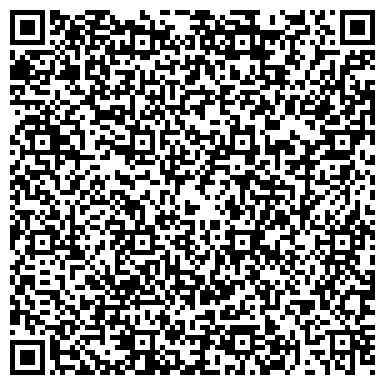 """QR-код с контактной информацией организации """"Автосервис 12V"""" (Закрыт), ООО"""